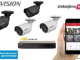 Hikvision x4 Ip lauko/vidaus kameros sistema 4mp