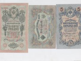 Rusijos imperija 1,3,5,10rb