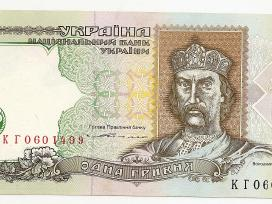 Ukrainos banknotai