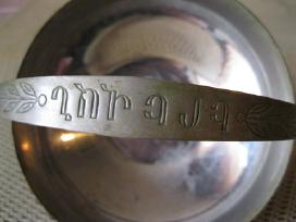 Indas metalinis su rankenele.zr. foto.