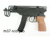 Žaislinis Airsoft ginklas / šautuvas / pistoletas - nuotraukos Nr. 3
