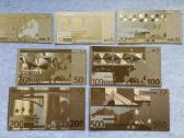 Suvenyriniai aukso spalvos euro banknotai - nuotraukos Nr. 4