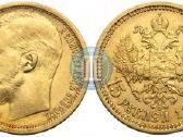 Brangiai Pirksiu Monetas, dolerius. - nuotraukos Nr. 2