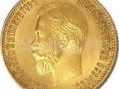Supirkimas auksinių, sidabrinių monetų