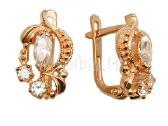 Auksiniai auskarai - geromis kainomis! - nuotraukos Nr. 2