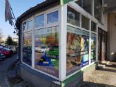 Nintendo Switch žaidimų parduotuvė Vilniuje - nuotraukos Nr. 3