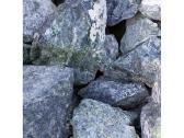 Akmenys akvariumams - skalūnas, kvarcas, sodalitas - nuotraukos Nr. 3