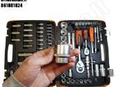 Nauji įrankiai - galvučių komplektai Vokietija - nuotraukos Nr. 4