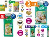 Pampers, Mamia, Lille Go, Bleer, Coop, Libero - nuotraukos Nr. 2