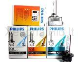 Originalios Osram,philips xenon lemputes d1s,d2s,d - nuotraukos Nr. 2