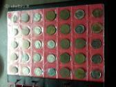 Pirksiu visokiu monetų kaina sutartinė - nuotraukos Nr. 4