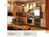 Virtuvės baldai iš baltarusijos - nuotraukos Nr. 4