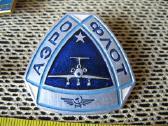 3 vnt .Zenkliukai -Ltsr civiline aviacija CCCP - nuotraukos Nr. 3