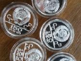 Parduodu Rusu monetas kaina 25 eurai. - nuotraukos Nr. 2