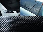 Carbon plėvelė 3D bubble free mažmena/ didmena