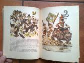 """A. Volkovas """"Maranu ugnies dievas"""" 1977 metai. - nuotraukos Nr. 5"""