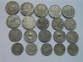 Sidabrines monetos 10,15,20 kapeiku. - nuotraukos Nr. 2