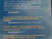 Knyga Vandeninės moterys - nuotraukos Nr. 2