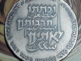 Izraelio - Egipto taikos sutartis - nuotraukos Nr. 2