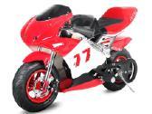 Nauji mini bike / mini motociklai Kmoto - nuotraukos Nr. 2